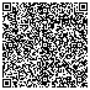 QR-код с контактной информацией организации ТОО ОралИнвестком