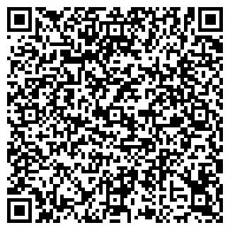 QR-код с контактной информацией организации ООО 32 Дент