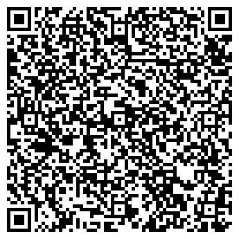 QR-код с контактной информацией организации ООО ТрансЭксТрейд