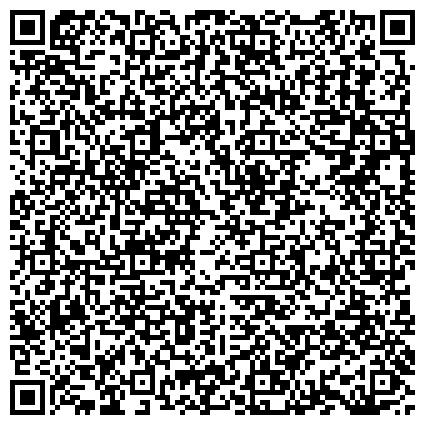 """QR-код с контактной информацией организации Витебская дистанция сигнализации и связи УП """"Витебское отделение Белорусской железной дороги"""""""