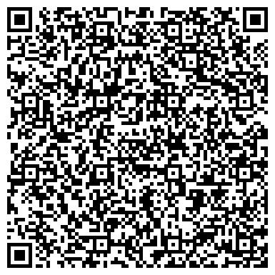 """QR-код с контактной информацией организации """"Жилищный кооператив Best Way"""""""