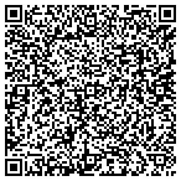 QR-код с контактной информацией организации ООО Home Interiors