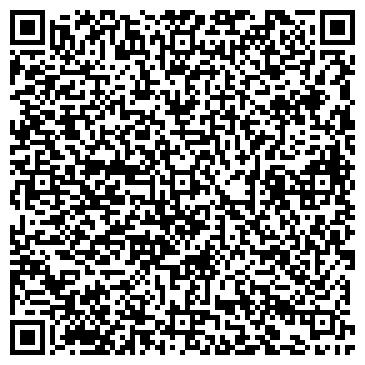 QR-код с контактной информацией организации ТОО КАЗПРОФИ