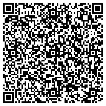 QR-код с контактной информацией организации SkyHouse