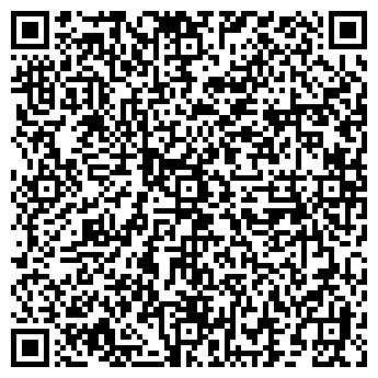 QR-код с контактной информацией организации ООО ВИГМА