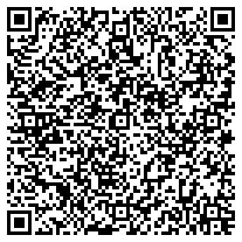 QR-код с контактной информацией организации ООО Аскалан ЛТД