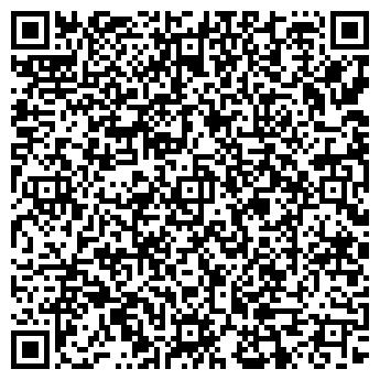 QR-код с контактной информацией организации ООО Эко-Бел