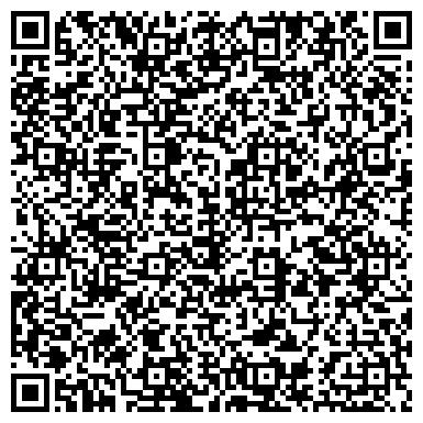 """QR-код с контактной информацией организации ООО Наркологическая клиника """"КОРСАКОВ"""""""