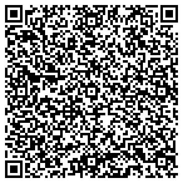 QR-код с контактной информацией организации Твой лен