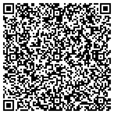 QR-код с контактной информацией организации ТОО Швейная Фабрика Томирис