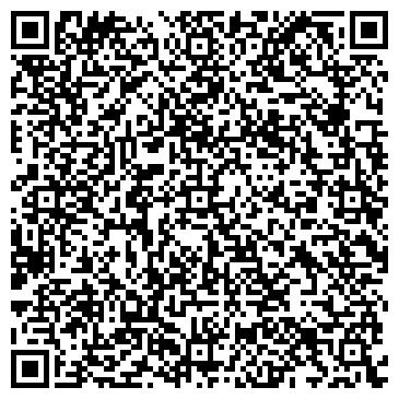 QR-код с контактной информацией организации Тротуарная плитка