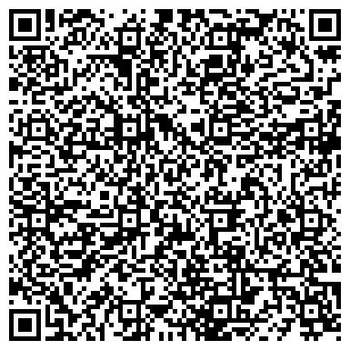"""QR-код с контактной информацией организации Салон """"Хан Бийке!"""