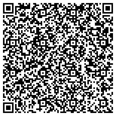 """QR-код с контактной информацией организации ООО Студия массажа """"Лотос"""""""