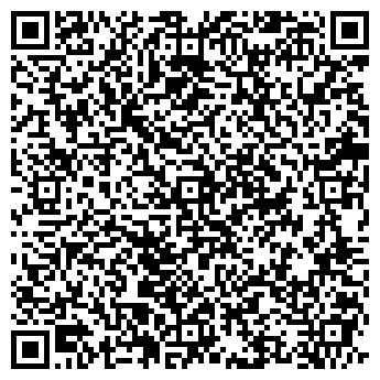 QR-код с контактной информацией организации Арт студія