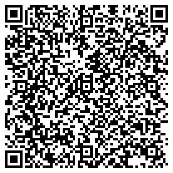 QR-код с контактной информацией организации LTD Post Express
