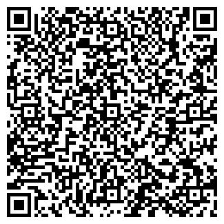QR-код с контактной информацией организации ЧП Люкс Инвест