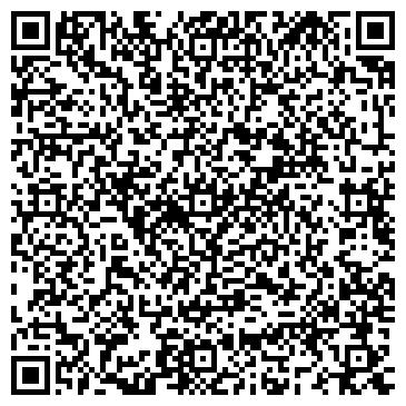 QR-код с контактной информацией организации ОДО Терек-СтройСервис