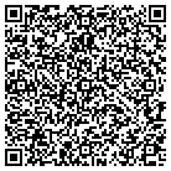 QR-код с контактной информацией организации ООО СТРОКА