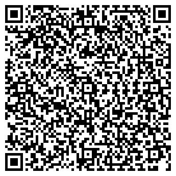 QR-код с контактной информацией организации ТОО СМТ-2050
