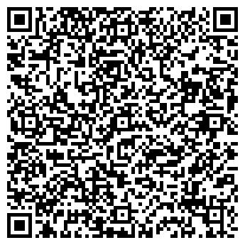 QR-код с контактной информацией организации ОсОО Art-Decor