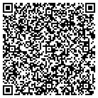 QR-код с контактной информацией организации Smartbuy Казахстан