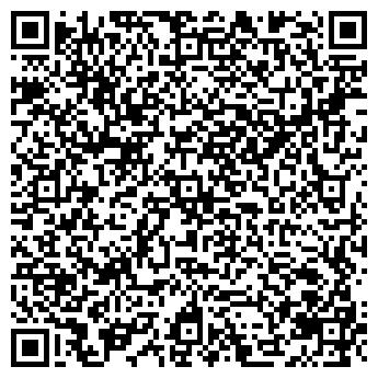 QR-код с контактной информацией организации ООО Безпека Плюс