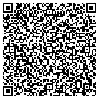 QR-код с контактной информацией организации АСТРУМ ТЕЛЕКОМ