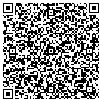 QR-код с контактной информацией организации ИП Сартания Р.Р.