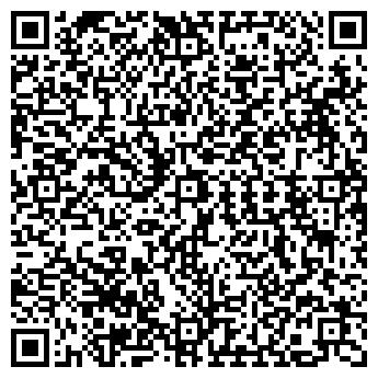 QR-код с контактной информацией организации ИНКОМА