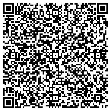 QR-код с контактной информацией организации ООО ТаманьБетон