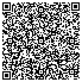 """QR-код с контактной информацией организации ТОО """"HasComService"""""""