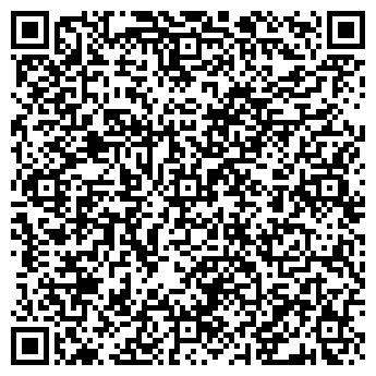 QR-код с контактной информацией организации Лазерхауз