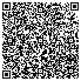 QR-код с контактной информацией организации Бравт