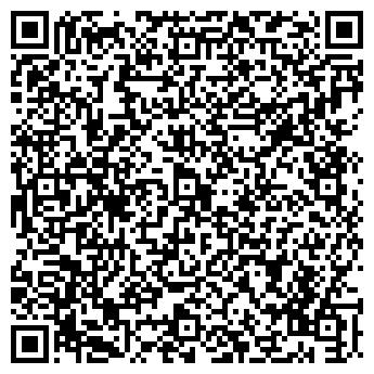 QR-код с контактной информацией организации ООО Салон 1000 штор
