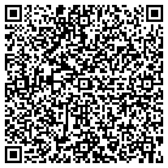 QR-код с контактной информацией организации ООО Фаворит