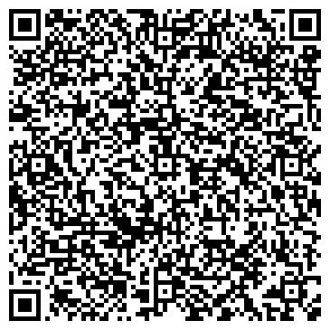 QR-код с контактной информацией организации ООО «ДИМБОР-ЛОК»
