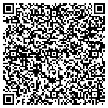 QR-код с контактной информацией организации ЛС ПЛЮС