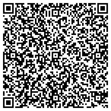 QR-код с контактной информацией организации ООО Черника - Оптика