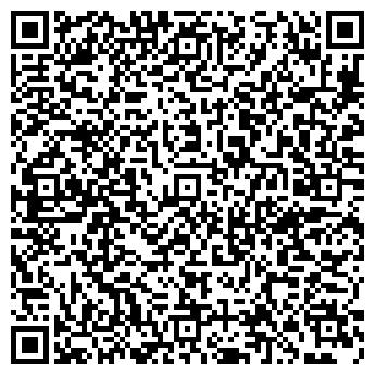 QR-код с контактной информацией организации ООО Блюз Медиа