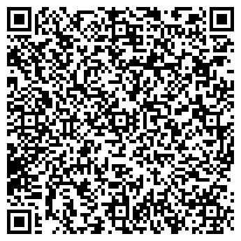 QR-код с контактной информацией организации ООО Світлиця Арт