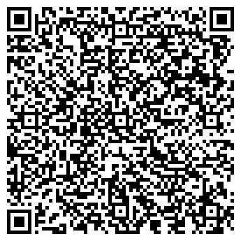 QR-код с контактной информацией организации 490781733 КлиматМаркет