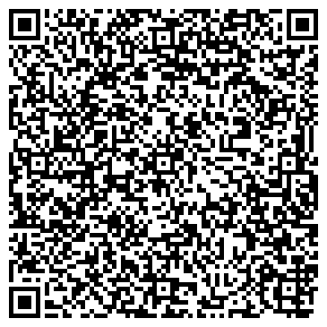 """QR-код с контактной информацией организации ООО """"Технокамень"""""""