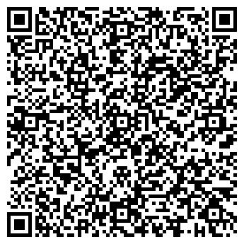 QR-код с контактной информацией организации ПК Мастер