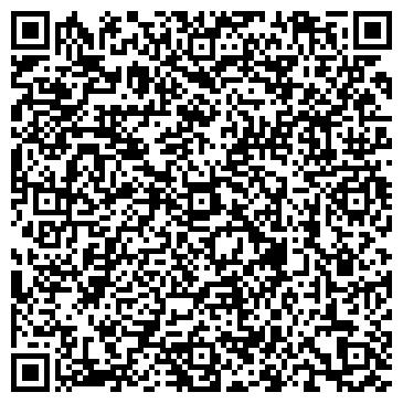 """QR-код с контактной информацией организации швейный салон"""" Ильхам"""""""