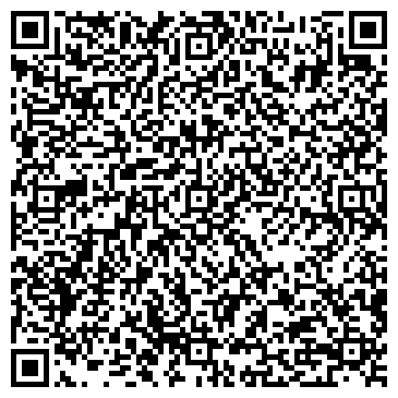 QR-код с контактной информацией организации ЧП Рекламное обеспечение