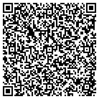 QR-код с контактной информацией организации ТОО Витрина Недвижимости