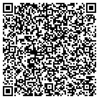 QR-код с контактной информацией организации ООО Рабочий Урал