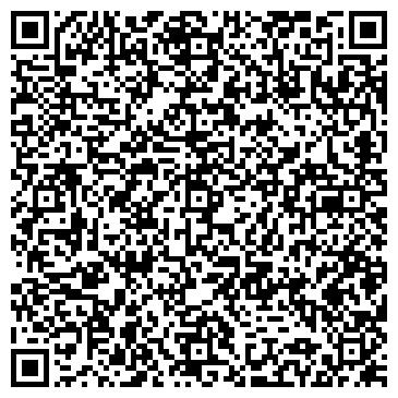 QR-код с контактной информацией организации ООО Авторитет - 1