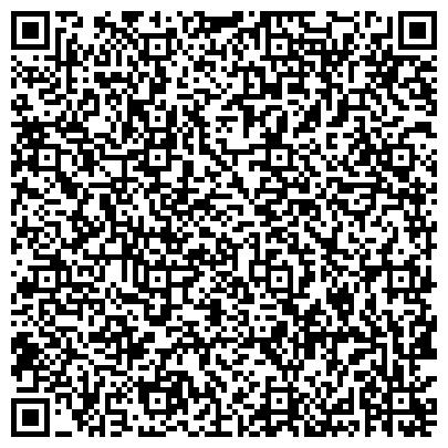 QR-код с контактной информацией организации ООО Западная каолиновая компания