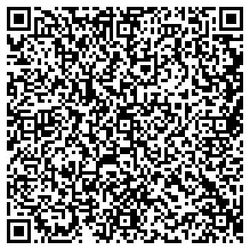 QR-код с контактной информацией организации Blue